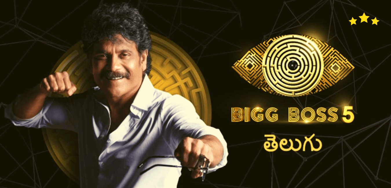 Bigg Boss 5 Telugu: Now its Time to eliminate from house
